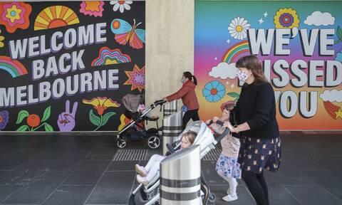Αυστραλία: Η Μελβούρνη ετοιμάζεται να βγει από το lockdown παρά το νέο ρεκόρ κρουσμάτων