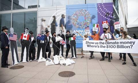 ΔΝΤ και G20 δεσμεύθηκαν να αντιμετωπίσουν το παγκόσμιο πρόβλημα της έλλειψης προϊόντων