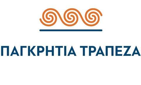 Παγκρήτια Τράπεζα: Νέο χρηματοδοτικό πρόγραμμα Σύνταξη-Γέφυρα
