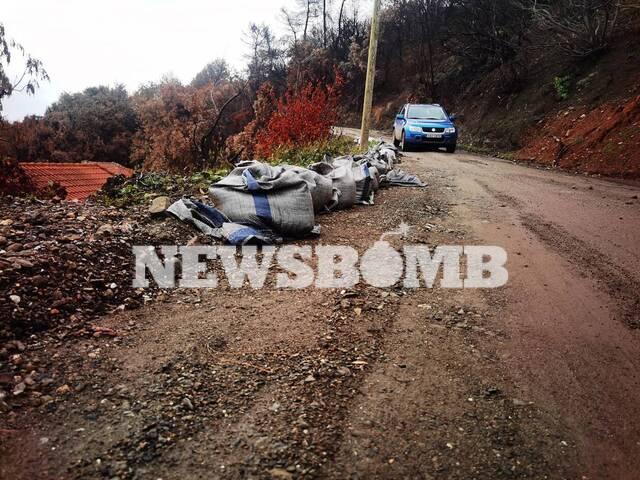 Τo Newsbomb.gr στην Εύβοια