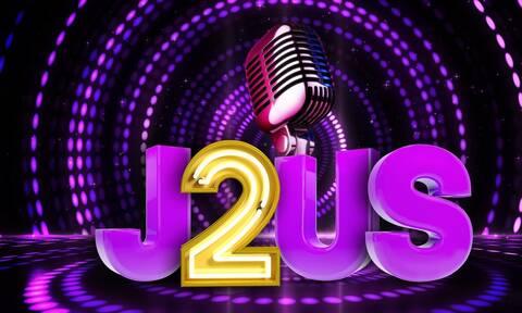 J2US: Έρχεται το ντουέτο που θα συζητηθεί! (photos)
