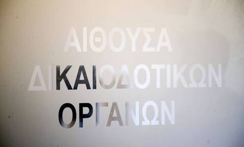 Διαιτητικό Δικαστήριο: Εκδικάστηκε η προσφυγή του Ολυμπιακού κατά της κεντρική διαχείρισης
