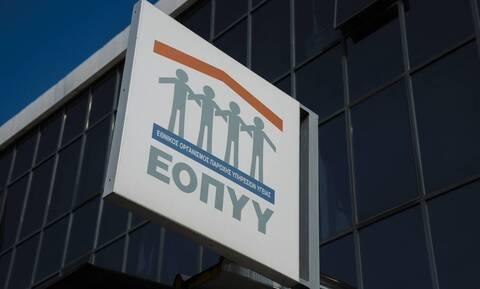 Κακοκαιρία «Μπάλλος»: Κλειστές οι υπηρεσίες του ΕΟΠΥΥ στην Αττική - Ποια φαρμακεία θα είναι ανοιχτά