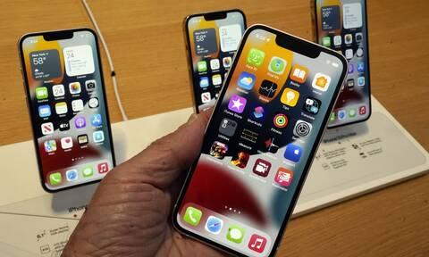 iPhone 13: Διαθέσιμο απο σήμερα στην Ελλάδα