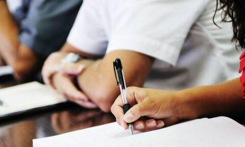 Προσλήψεις στον Δήμο Πλατανιά Χανίων: Μέχρι σήμερα (15/10) οι αιτήσεις