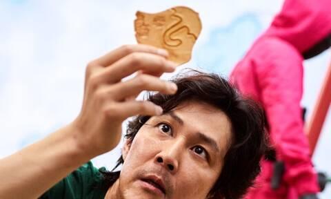 Squid Game: Πώς θα φτιάξεις το γλυκό με δύο υλικά από το παιχνίδι του καλαμαριού