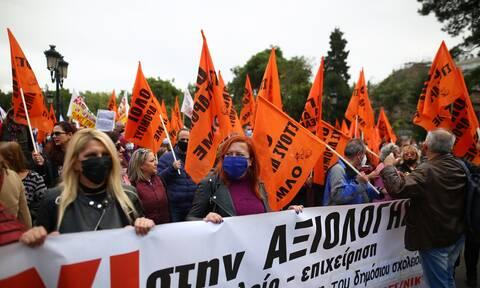 Αναβολή του σημερινού πανεκπαιδευτικού συλλαλητηρίου λόγω καιρικών συνθηκών