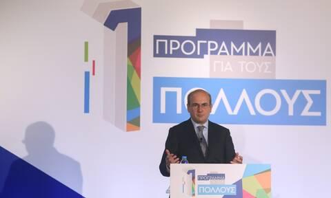 Χατζηδάκης: Να λάβει μέτρα η ΕΕ για την αντιμετώπιση της ενεργειακής φτώχειας