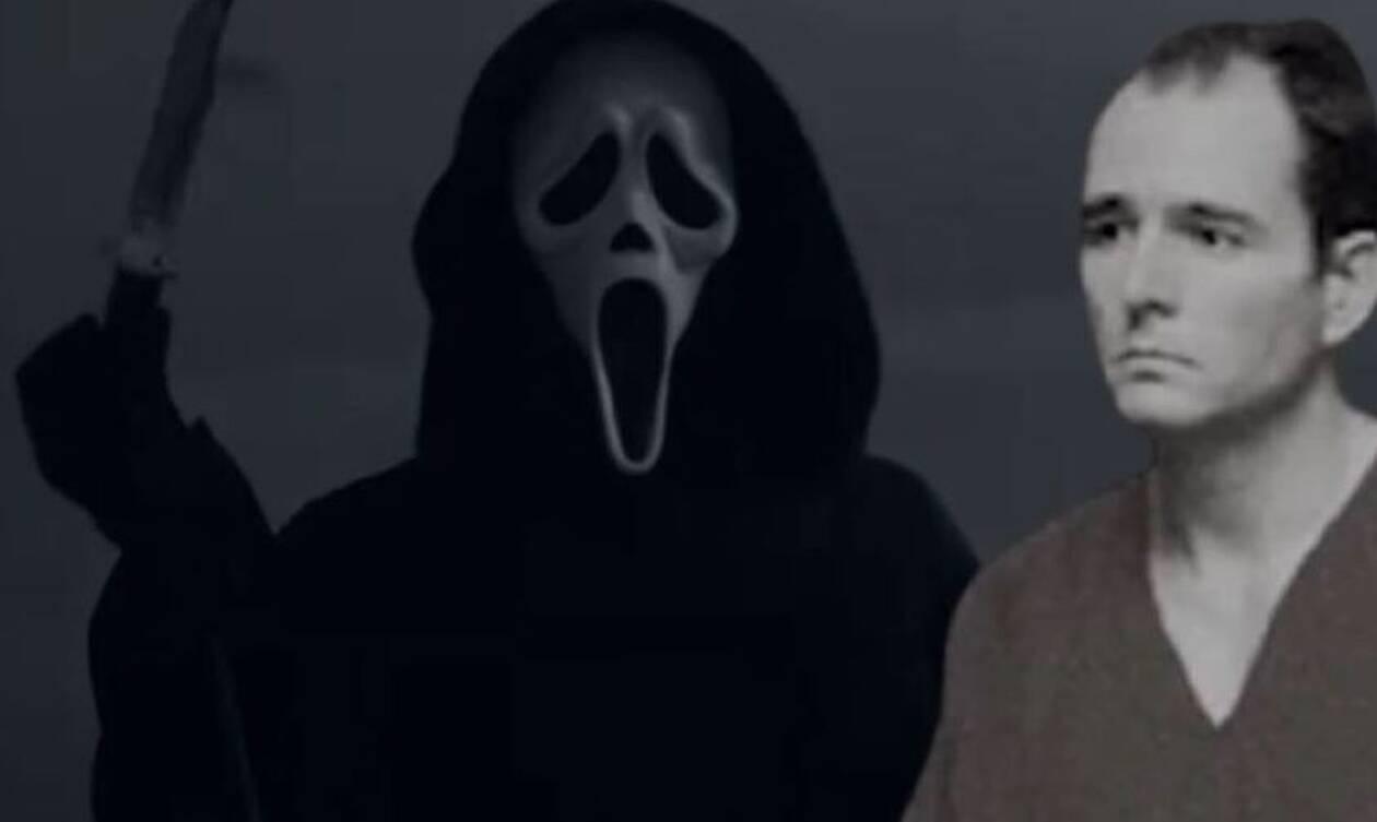 Η αληθινή ιστορία του κατά συρροή δολοφόνου των ταινιών «Scream» που έσφαξε 5 φοιτητές
