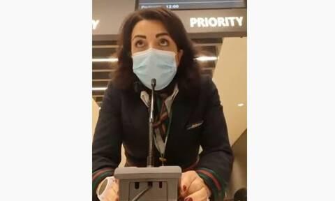 «Arrivederci»: Τίτλοι τέλους για την Alitalia - Η συγκινητική αναγγελία της τελευταίας πτήσης (vid)