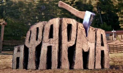 «H Φάρμα»: Επιστρέφει! Αυτά είναι τα πρώτα ονόματα - έκπληξη για το ριάλιτι (vid)