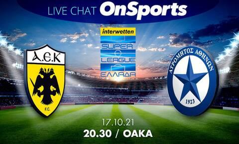 Live Chat ΑΕΚ-Ατρόμητος 0-0