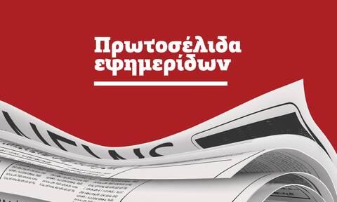 Πρωτοσέλιδα των εφημερίδων σήμερα, Δευτέρα (18/10)
