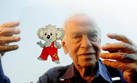 Yoram Gross: 95 χρόνια από τη γέννηση του Πολωνού σκηνοθέτη και δημιουργού κινουμένων σχεδίων