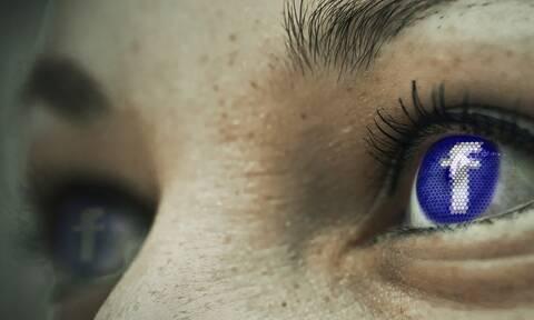 Metaverse: Έρχεται ο νέος διαδικτυακός κόσμος που ετοιμάζει το Facebook (video)