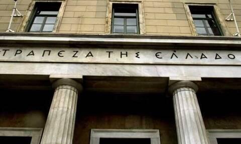 Προσλήψεις στην Τράπεζα της Ελλάδας: Πότε λήγει η προθεσμία αιτήσεων
