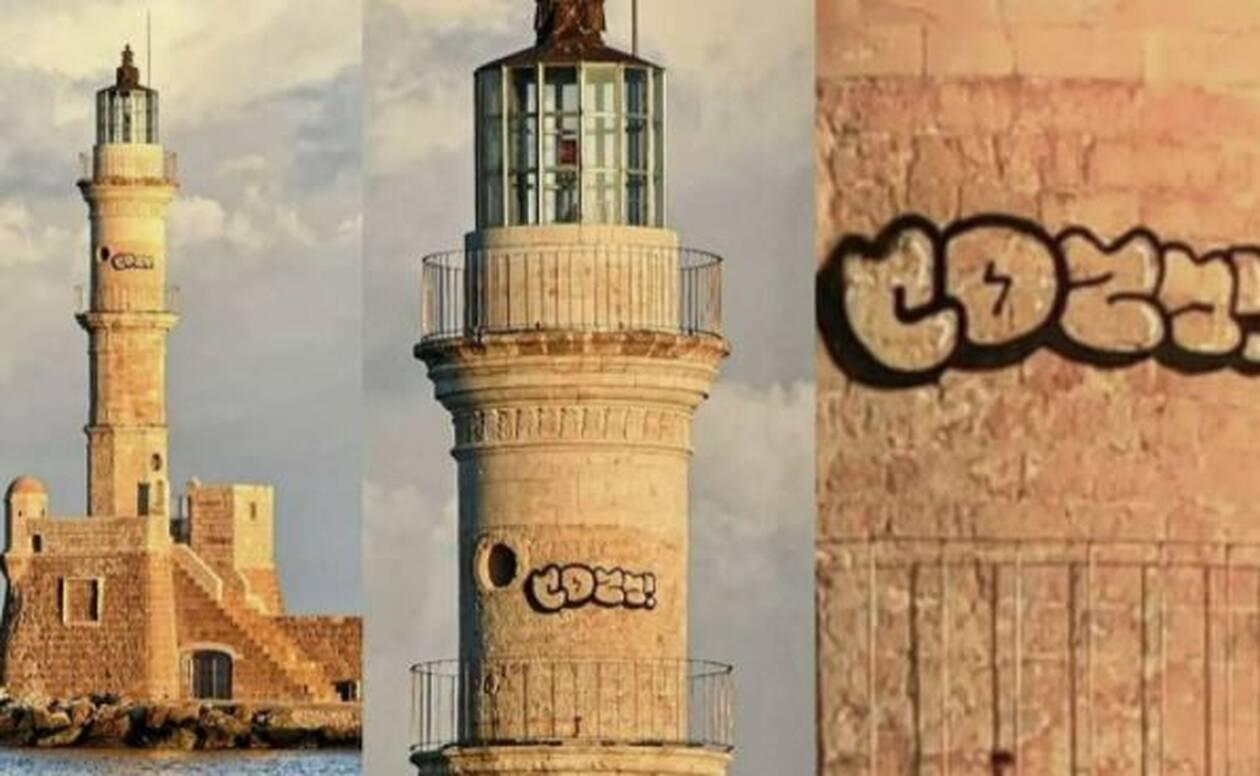 Ζωγράφισαν με γκράφιτι το μνημείο-σύμβολο των Χανίων - Έξαλλοι οι κάτοικοι