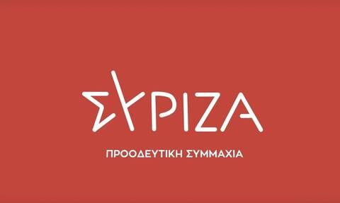 ΣΥΡΙΖΑ: Μητσοτάκης - Γεωργιάδης εμπαίζουν τους πολίτες για την ακρίβεια