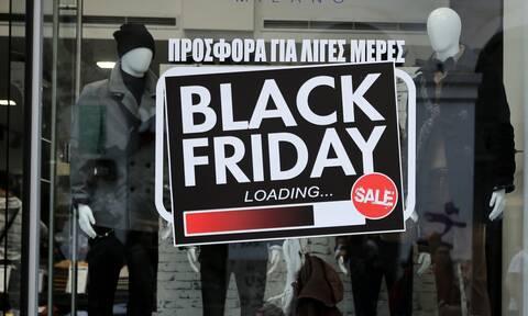 Black Friday 2021: Πότε είναι - Τι πρέπει να προσέξουν οι καταναλωτές