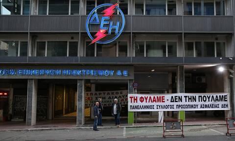 Απεργία και συγκέντρωση της ΓΕΝΟΠ ΔΕΗ για την Αύξηση Μετοχικού Κεφαλαίου της εταιρείας