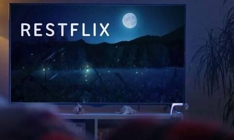 Restflix: Βγήκε νέο... Netflix για να σε κοιμίζει!