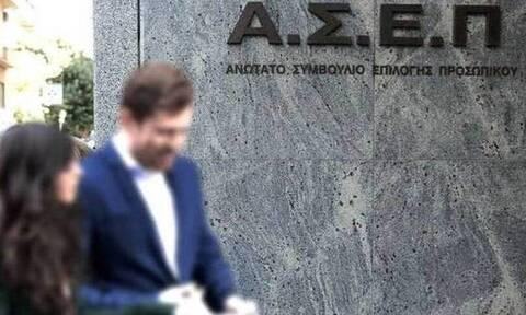 Προσλήψεις στο Υπουργείο Πολιτισμού: 470 θέσεις σε όλη την Ελλάδα