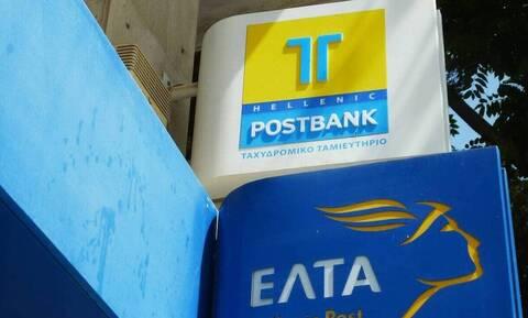 Άρειος Πάγος: Αναίρεση της απαλλακτικής απόφασης για τα δάνεια του Ταχυδρομικού Ταμιευτήριου
