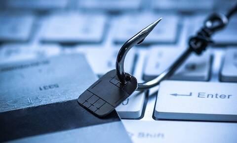 Κυβέρνηση και τράπεζες επιταχύνουν το συντονισμό για να αποτρέψουν απάτες τύπου phishing