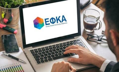 ΕΦΚΑ: Οι 16 οι ψηφιακές υπηρεσίες του myEFKAlive