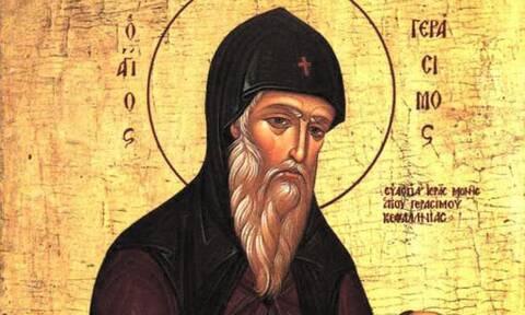 Εορτολόγιο 20 Οκτωβρίου: Σήμερα γιορτάζει ο Άγιος Γεράσιμος ο εν Κεφαλληνία