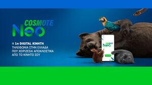 Το COSMOTE Neo είναι η πρόταση κινητής για όσους θέλουν ευελιξία και απλότητα