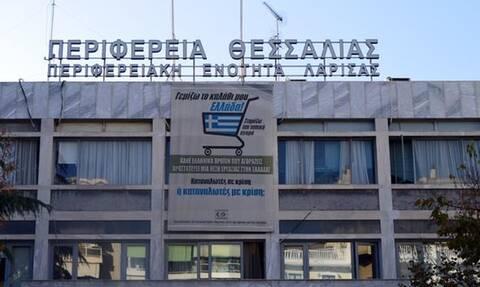 Προσλήψεις στην Περιφέρεια Θεσσαλίας: Δείτε ειδικότητες και προθεσμία