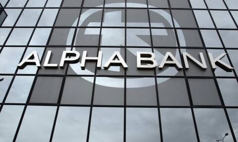 Alpha Bank: Οι τιμές ενέργειας και η επίπτωσή τους στους οικογενειακούς προϋπολογισμούς