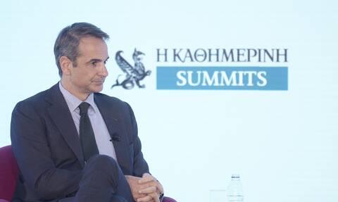 Μητσοτάκης: Ελλάδα και Ιταλία ζητούν κοινή αγορά φυσικού αερίου από την Ευρωπαϊκή Ένωση
