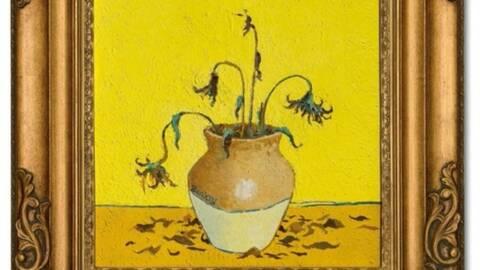 Στο «σφυρί» ο πίνακας του Banksy «Sunflowers From Petrol Station»