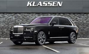 Αυτή η θωρακισμένη Rolls-Royce κοστίζει ένα εκατομμύριο!