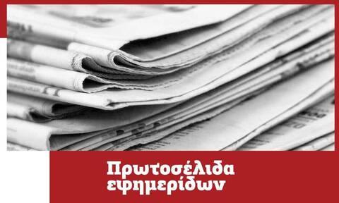 Πρωτοσέλιδα των εφημερίδων σήμερα, Πέμπτη (21/10)