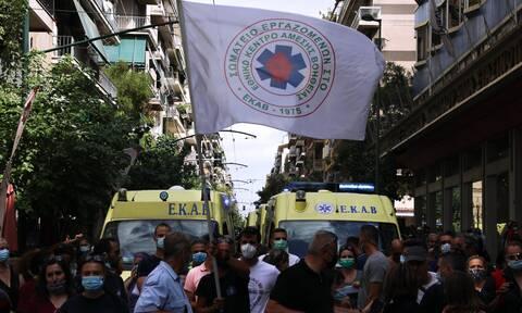 Απεργία γιατρών και εργαζομένων στα νοσοκομεία – Συγκέντρωση και πορεία στο κέντρο της Αθήνας