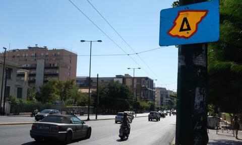 Δακτύλιος: Έτσι θα εκδίδονται μέσω του gov.gr οι άδειες για «ελευθέρας» στο κέντρο της Αθήνας