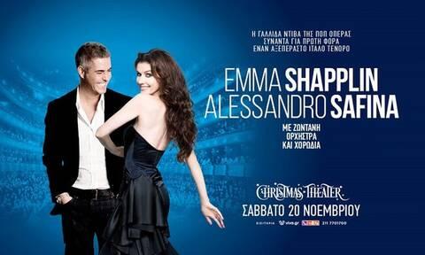 Emma Shapplin - Alessandro Safina, με ζωντανή Ορχήστρα και Χορωδία στο Christmas Theater