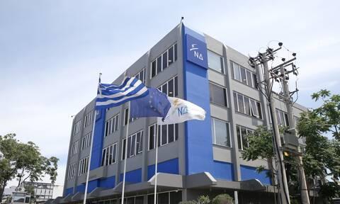 Νέα Δημοκρατία: Οι Έλληνες γνωρίζουν τη διγλωσσία και τα ψέματα του κ. Τσίπρα και του ΣΥΡΙΖΑ