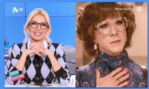 Επικό... τρολάρισμα στην Κατερίνα Καινούργιου! Της είπαν ότι με τα γυαλιά μοιάζει με την... Τούτσι!