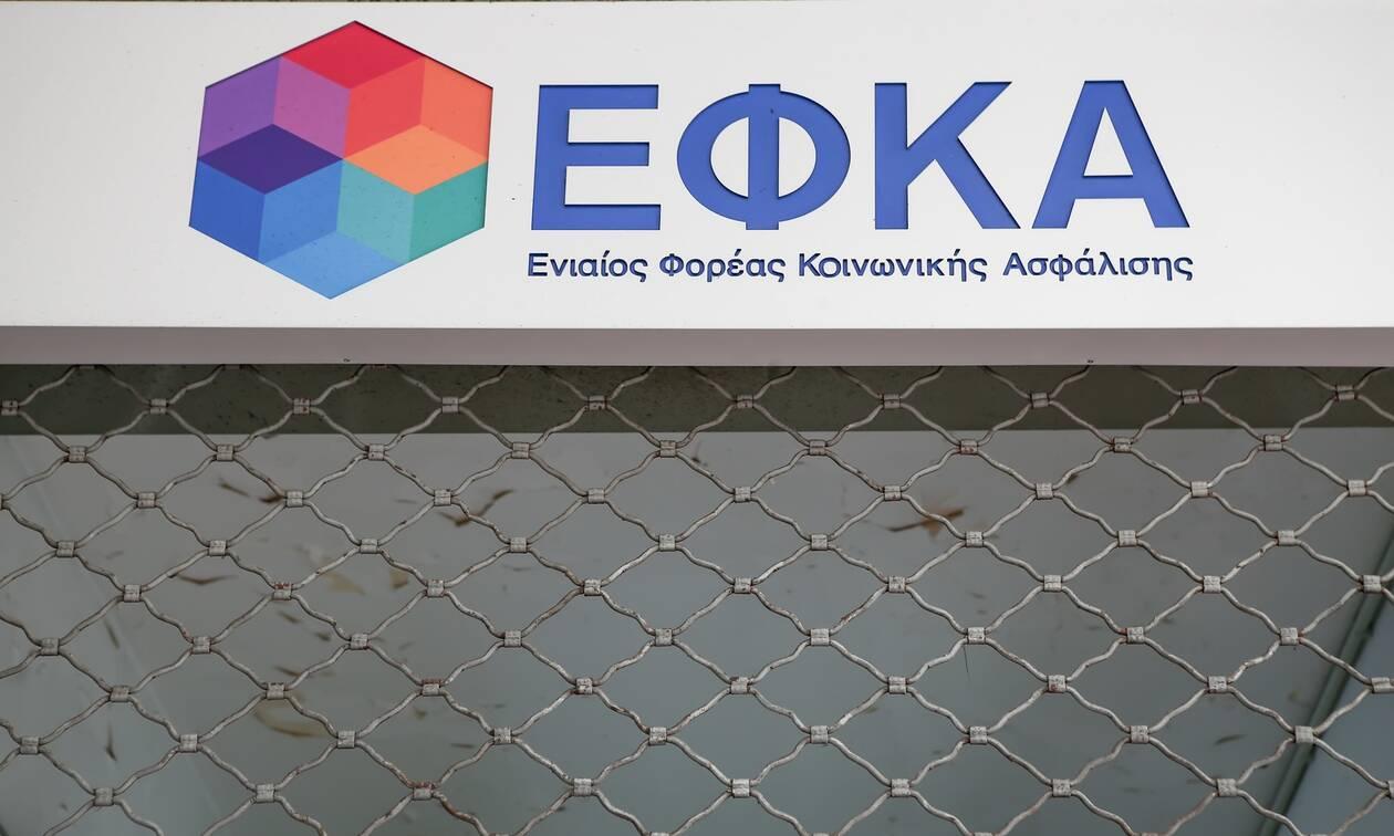 ΕΦΚΑ: Πύργος Ελέγχου για την παρακολούθηση των συντάξεων