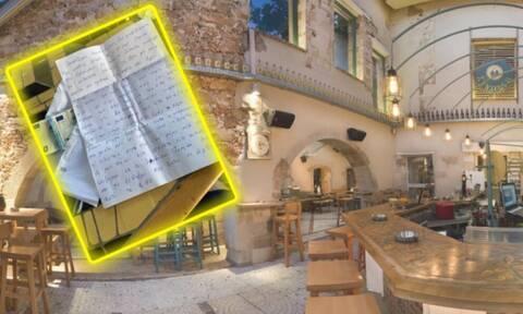 Κρητικός επιστρέφει 40 ευρώ σε μπαρ 11 χρόνια μετά