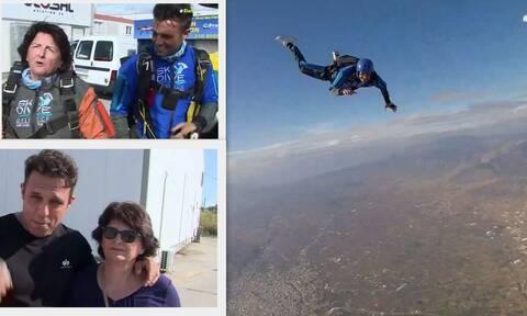 Η μητέρα του Σάββα Πούμπουρα έκανε ελεύθερη πτώση από τα 10.000 πόδια και... το ευχαριστήθηκε! (video)