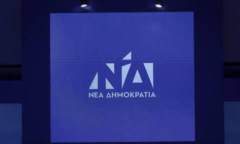 ΝΔ: Ο ΣΥΡΙΖΑ ας αφήσει τα γνωστά κλισέ και ας απαντήσει στον πρέσβη των ΗΠΑ