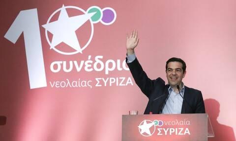 Αλέξης Τσίπρας: LIVE η ομιλία του στη Νεολαία ΣΥΡΙΖΑ