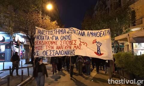 Πορεία φοιτητών στο κέντρο της Θεσσαλονίκης (video)