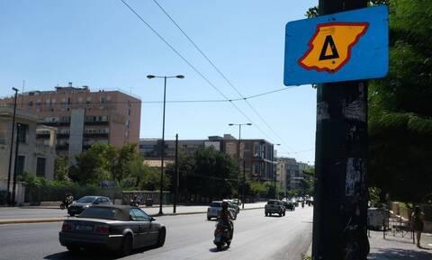 Δακτύλιος: Μέχρι την Παρασκευή 22 Ιουλίου 2022 θα ισχύσουν τα περιοριστικά μέτρα κυκλοφορίας