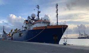 Κύπρος: Το Nautical Geo ξανά για έρευνες στην κυπριακή ΑΟΖ
